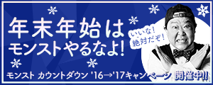 20161202_1banner.png