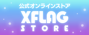 20170626_1banner.png