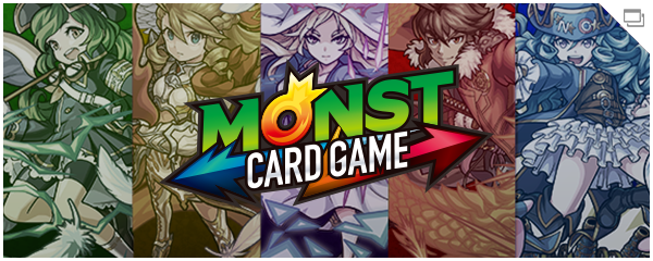 モンスターストライクカードゲーム公式サイト