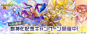 20200711_9banner.png