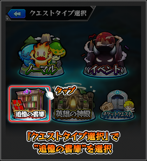 http://www.monster-strike.com/entryimage/AcUxWxMVbrww20160812_4i.png