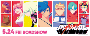 Qju6b4Fw20190511_promare_banner.png
