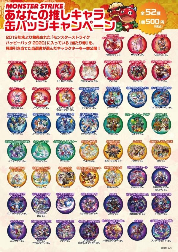 Qp5iVK6A20200409b.jpg