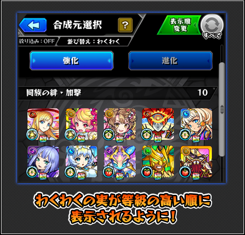 VS3u3Yvi6EGx20201106c.png