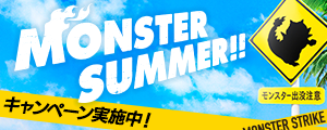 20160704_1banner.png