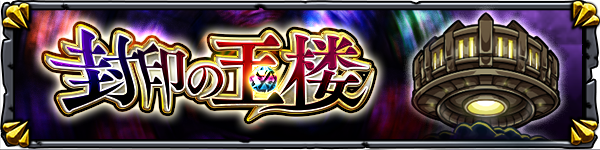 gyokurou_new.png