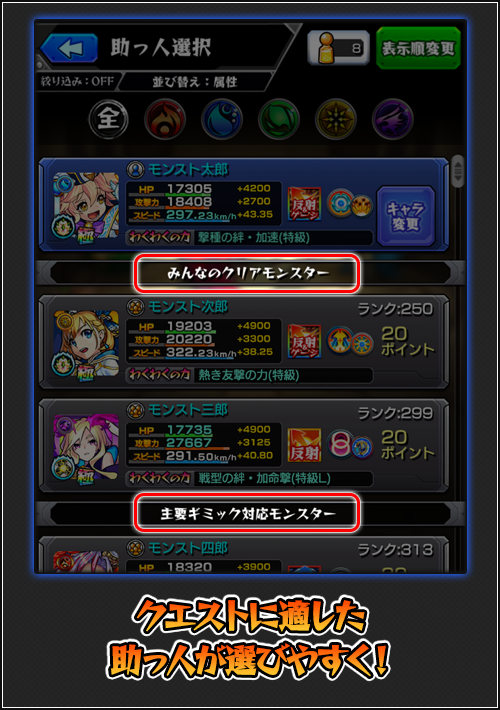 k7XWtKSf20190131c.png