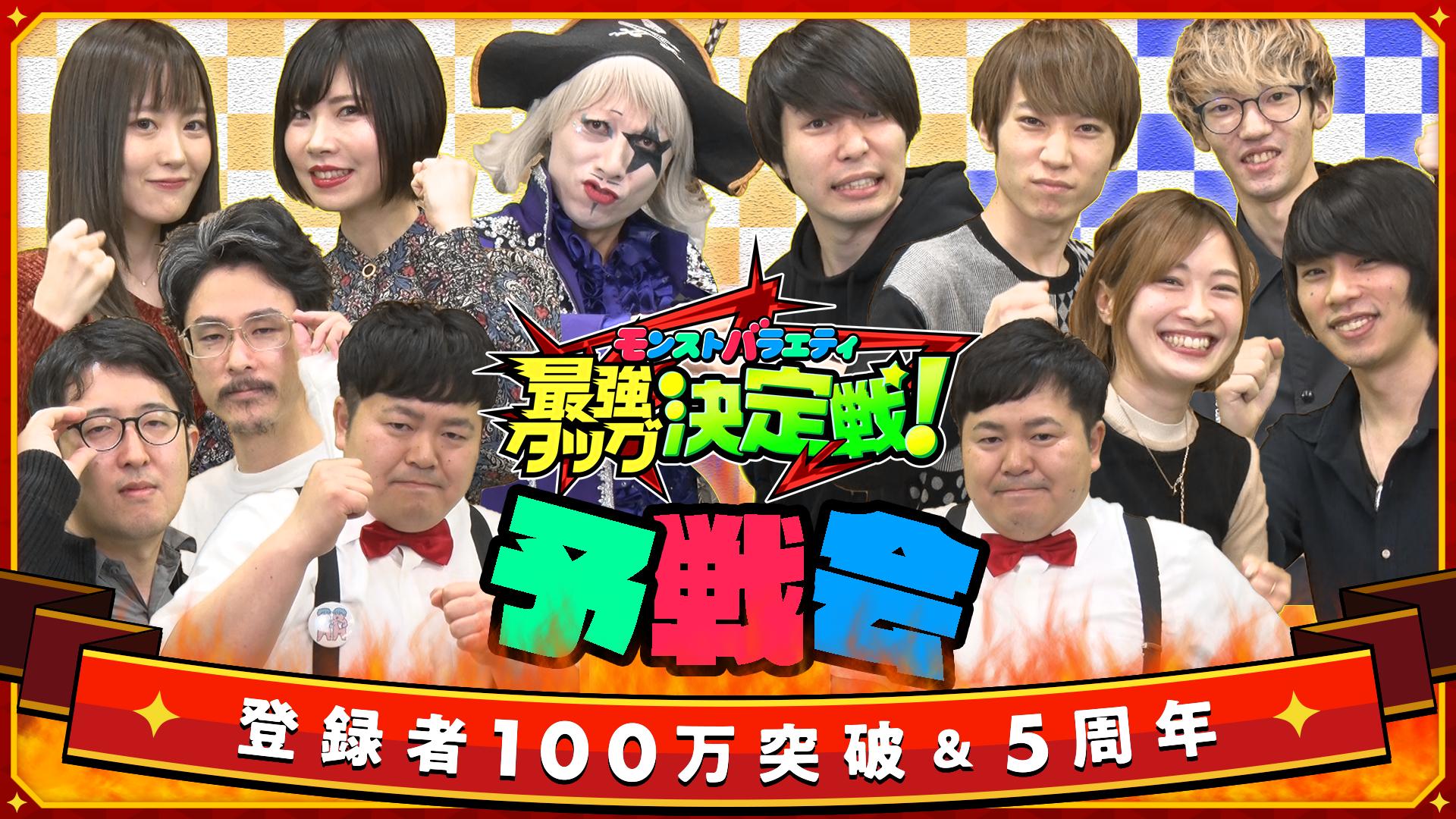 スペシャル動画week6