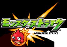 「モンスターストライク ロゴ」の画像検索結果